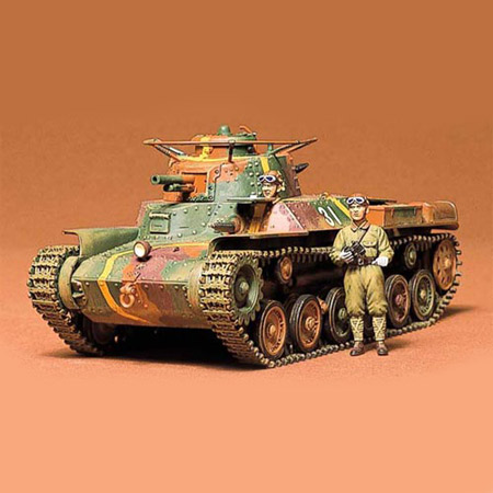 Japanese Tank Type 97 1/35 Plastic Model Kit