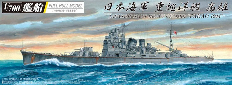 Heavy Cruiser Takao 1944 Plastic Model Kit