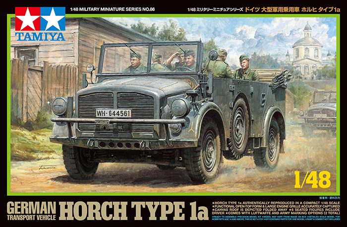 German Horch Type 1a 1/48 Model Kit